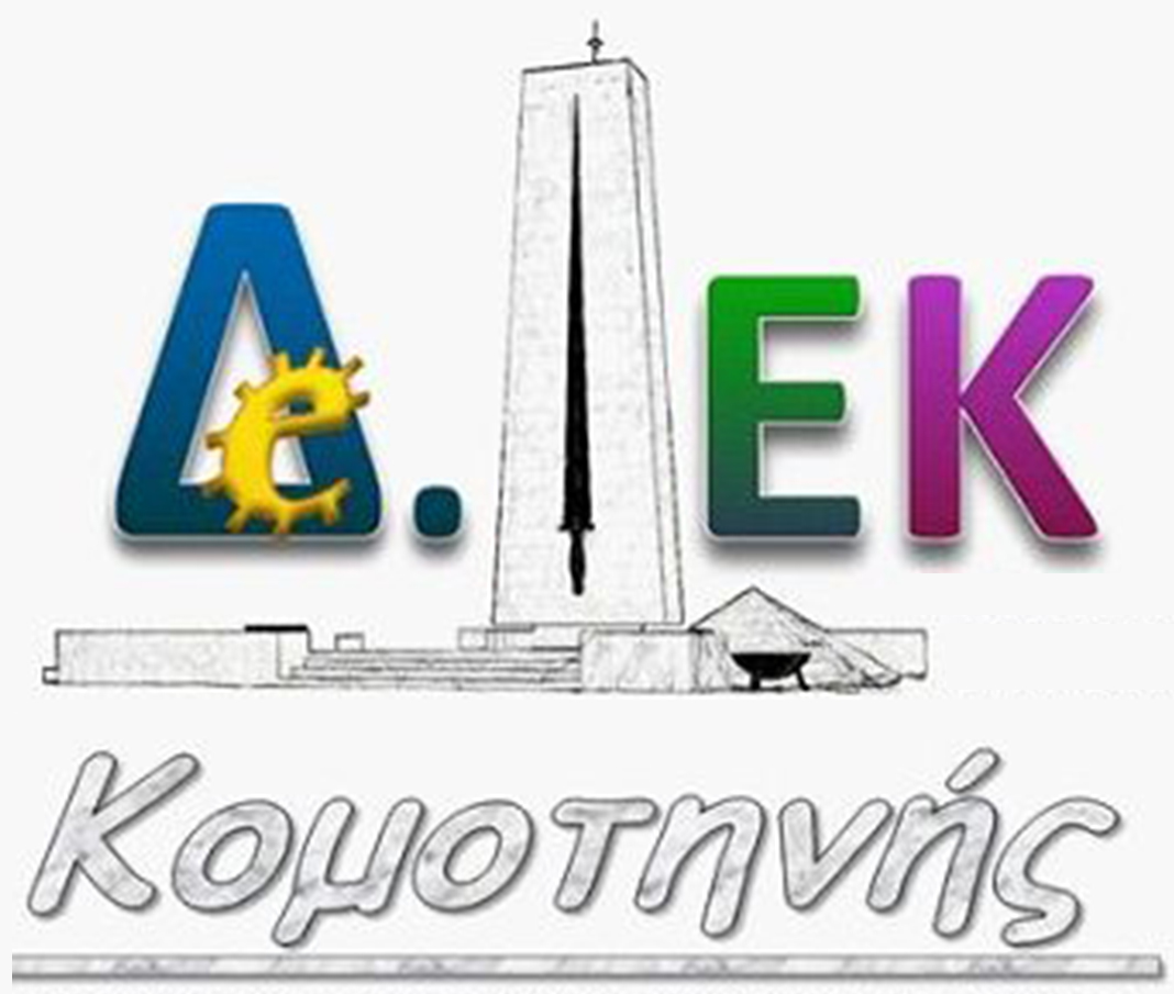 e-Class ΔΙΕΚ Κομοτηνής | Μαθήματα logo